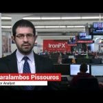 IronFX Daily Commentary by Charalambos Pissouros | 30/01/2017